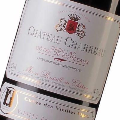 Château Charreau - Maison des vins de Cadillac