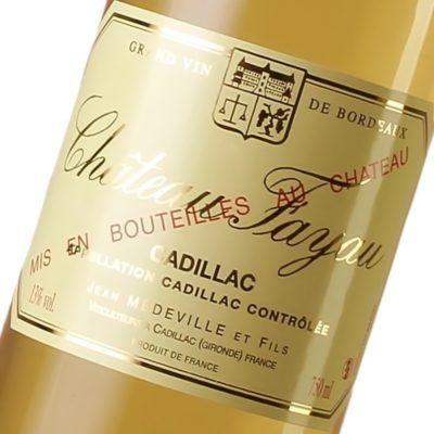 Château Fayau AOC : Cadillac | Vins Blancs Doux