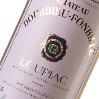 Château Bourdieu Fonbille - Loupiac - Maison des vins de Cadillac