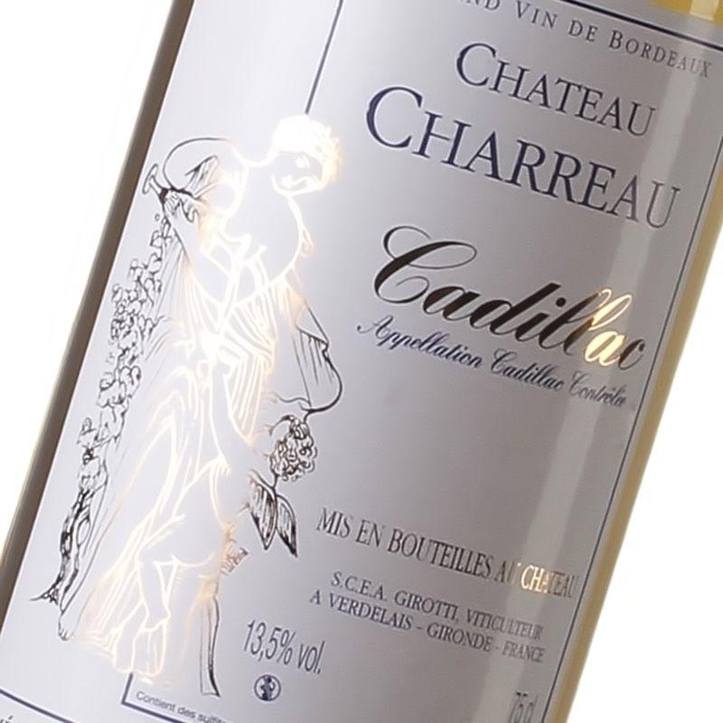 Château Charreau - Maison des vins de Cadillac - Vins Blancs