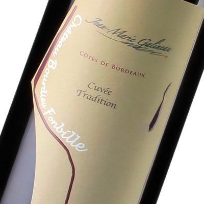 Clos Bourdieu Fonbille - Côtes de Bordeaux - Maison des Vins de Cadillac