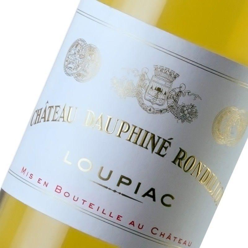 Château Dauphiné Rondillon - Loupiac - Maison des vins de Cadillac