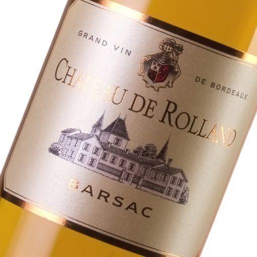 Château de Rolland - Barsac - Maison des vins de Cadillac