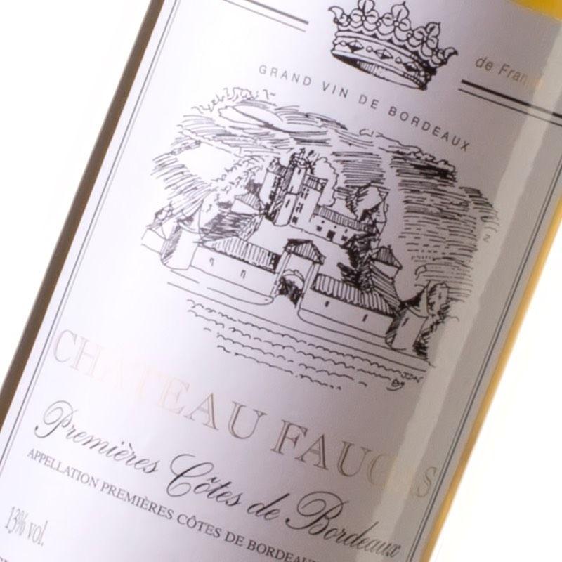 Château Faugas - Maison des vins de Cadillac - Vins Blancs