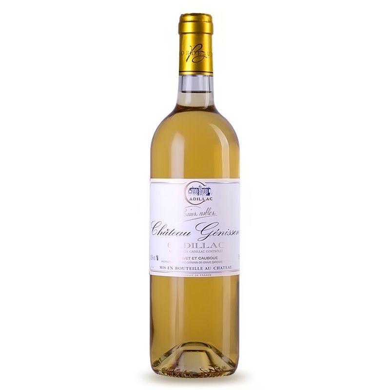 Château Génisson - Maison des vins de Cadillac - bouteilles