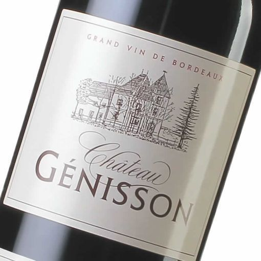 Château Génisson - Cadillac Côtes de Bordeaux - Maison des Vins de Cadillac