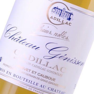 Château Génisson - Maison des vins de Cadillac