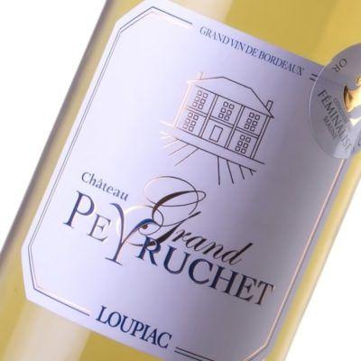 Château Grand Peyruchet - Loupiac - Maison des vins de Cadillac Gironde
