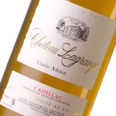 Château Lagrange - Maison des vins de Cadillac - Cadillac