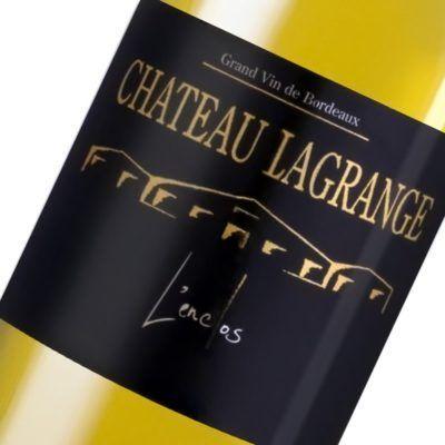 Château Lagrange L'Enclos - Cadillac - Maison des Vins de Cadillac