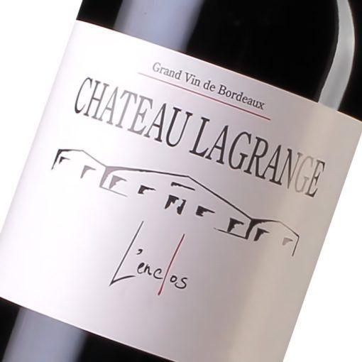 Château Lagrange L'enclos - Côtes de Bordeaux - Maison des Vins de Cadillac