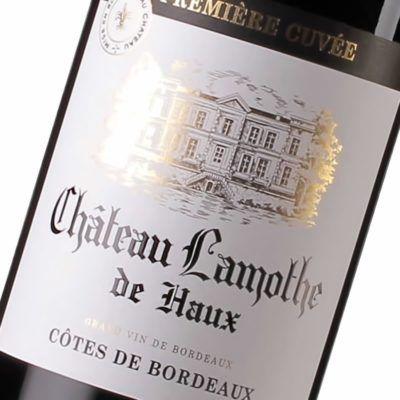 Château Lamothe de Haux