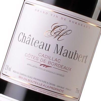 Château Maubert - Cadillac Côtes de Bordeaux - Maison des Vins