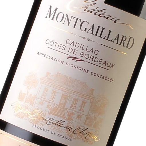 Château Montgaillard RESERVE- Cadillac Côtes de Bordeaux - Maison des Vins