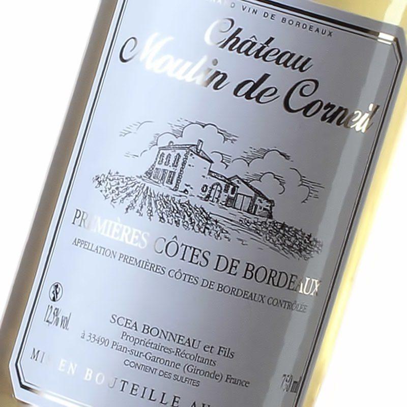 Château Moulin de Corneil - Maison des Vins de Cadillac