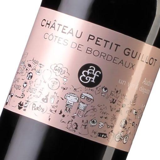 Château Petit Guillot - Côtes de Bordeaux - Maison des Vins de Cadillac