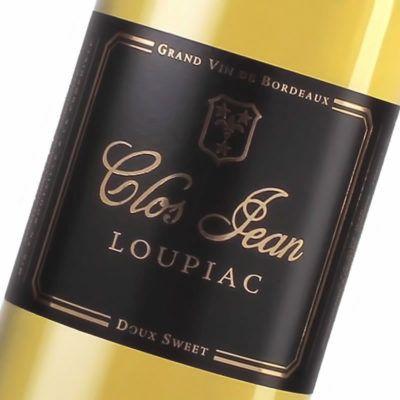 Clos Jean Loupiac - Maison des Vins de Cadillac