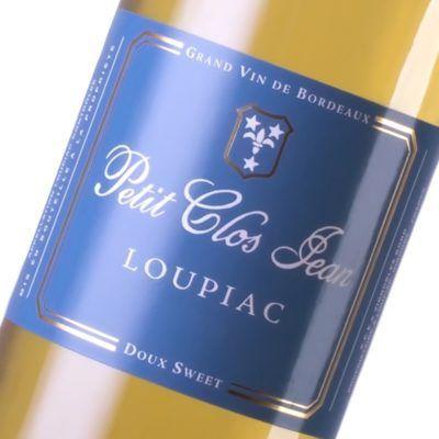Petit Clos Jean - Loupiac - Maison des vins de Cadillac - Vins Blancs doux