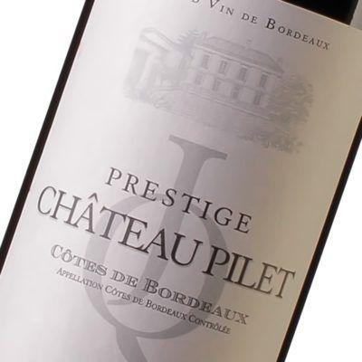 Château Pilet - Côtes de Bordeaux - Maison des Vins de Cadillac