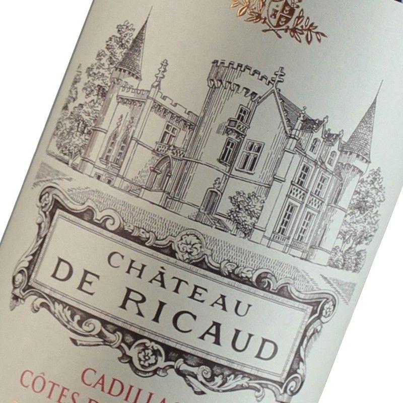 Château de Ricaud - Maison des Vins de Cadillac