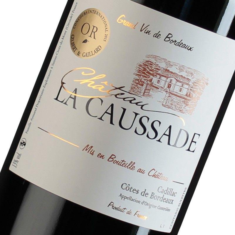 Château la Caussade - Maison des vins de Cadillac